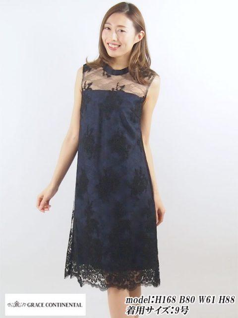 グレースコンチネンタル レンタルドレス